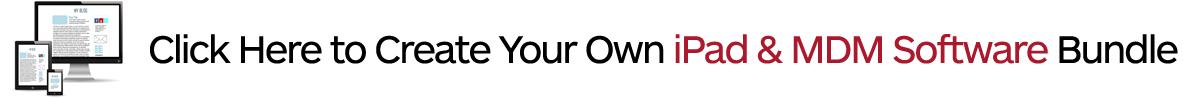 Banner for iPad MDM bundle builder
